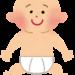 増えない体重 母乳育児専用の発達曲線があるって知ってる?? そもそも成長曲線とは・・